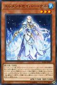 ElementsaberNalu-FLOD-JP-C