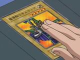 Giltia the D. Knight (anime)