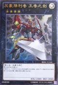 HeroicChampionExcalibur-REDU-TC-UtR