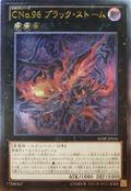 NumberC96DarkStorm-SHSP-JP-UtR