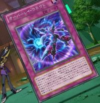 OverlayConnection-JP-Anime-ZX