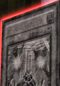 OverlayWedge-JP-Anime-ZX