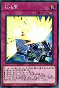 ProtonBlast-DP19-JP-C
