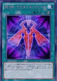 RankUpMagicRaptorsForce-JP-Anime-AV-2