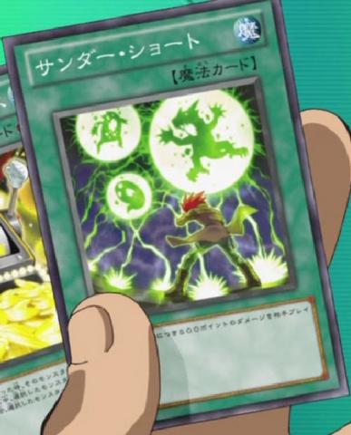 File:ThunderShort-JP-Anime-ZX.png
