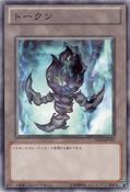 Token-TKN4-JP-C-Doomsday1