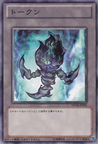 File:Token-TKN4-JP-C-Doomsday1.png