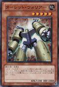 TurretWarrior-YSD5-JP-C