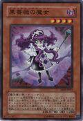 WitchoftheBlackRose-ABPF-JP-SR