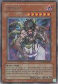 YamatonoKami-TDGS-KR-R-UE