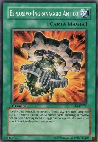 File:AncientGearExplosive-SD10-IT-C-1E.png