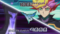 Ancient Ghost VS Challenger - Unknown.png