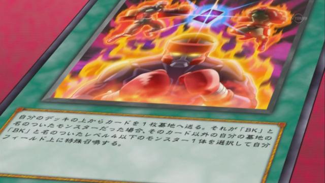 File:BattlinBoxingSpirits-JP-Anime-ZX.png
