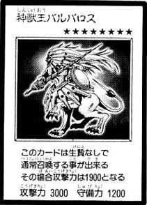 File:BeastKingBarbaros-JP-Manga-R.jpg