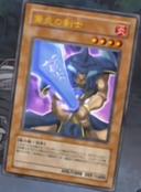 BlueFlameSwordsman-JP-Anime-DM