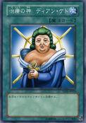 DianKetotheCureMaster-YSD3-JP-C