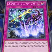 ExtraShaveReborn-JP-Anime-AV
