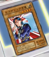 HystericFairy-JP-Anime-DM