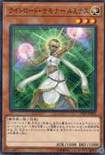 LuminaLightswornSummoner-17TP-JP-C