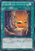Necrovalley-GS04-JP-C