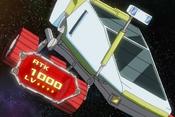 PlanetPathfinder-JP-Anime-ZX-NC