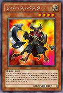 ReverseBuster-JP-Anime-ZX