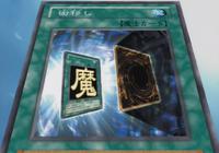 SpellTransfer-JP-Anime-DM
