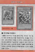StrategyCard1-DP09-KR