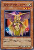 TheAgentofCreationVenus-308-JP-C