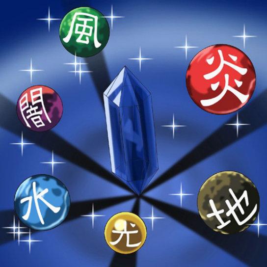 Japanese Dark And Light Symbol
