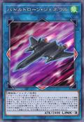 BattledroneGeneral-JP-Anime-VR