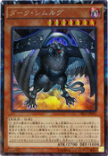 DarkSimorgh-TRC1-JP-CR