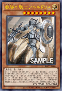 YuGiOh! TCG karta: Dogmatika Fleurdelis, the Knighted