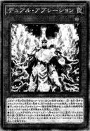 GeminiAblation-JP-Manga-OS