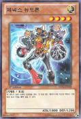 GenexNeutron-ESP4-KR-R-1E