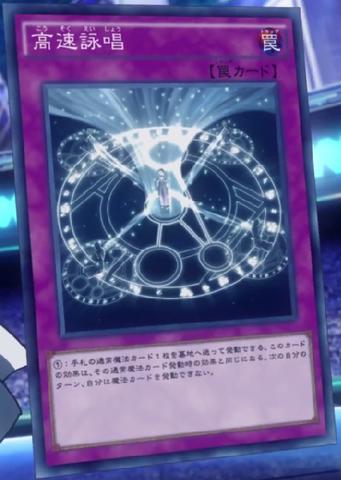 File:HighSpeedAria-JP-Anime-MOV3.png