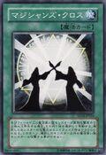 MagiciansUnite-SD16-JP-C