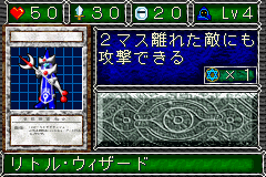 File:MightyMage-DDM-JP-VG.png