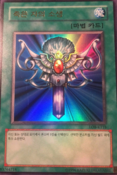 MonsterReborn-LOB-KR-UR-UE