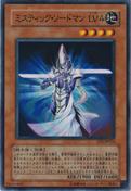 MysticSwordsmanLV4-SD5-JP-C