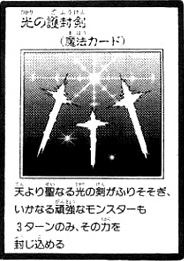 SwordsofRevealingLight-JP-Manga-R