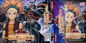 TakeFlightBlackfeathers-Booster-TF06