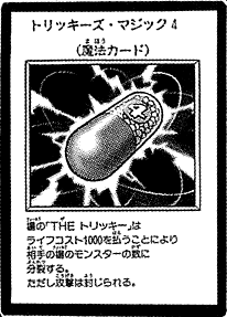 File:TrickysMagic4-JP-Manga-DM.png