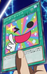 WonderChance-JP-Anime-AV