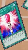 BoundWand-JP-Anime-AV