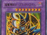 Structure Deck: Yugi Volume 2 (OCG-JP)