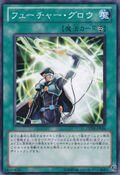 FutureGlow-GENF-JP-C