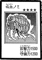 File:GiantFlea-JP-Manga-DM.png