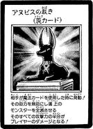 JudgmentofAnubis-JP-Manga-DM