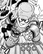 JunkSynchron-JP-Manga-DZ-NC